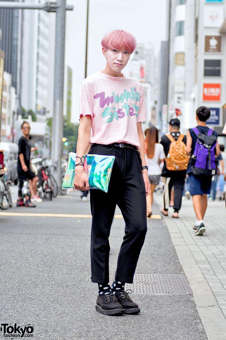 Sho, 22 years old, student | 1 August 2016 | #Fashion #Harajuku (原宿) #Shibuya…