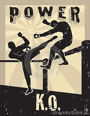 Vector Illustration about MMA Mixed Martial Arts