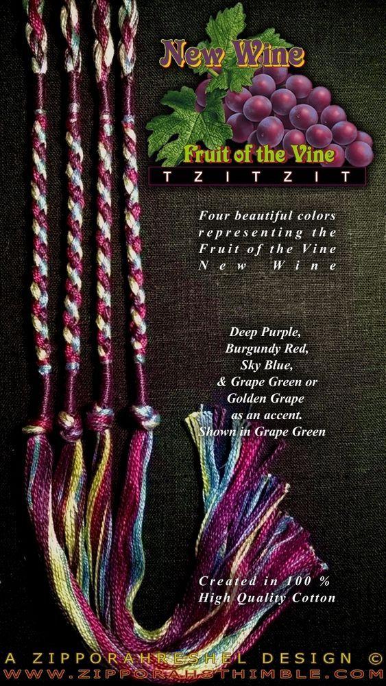 TZITZIT NEW WINE 100% COTTON for Messianic Jewish tallit- Grape Green Braided