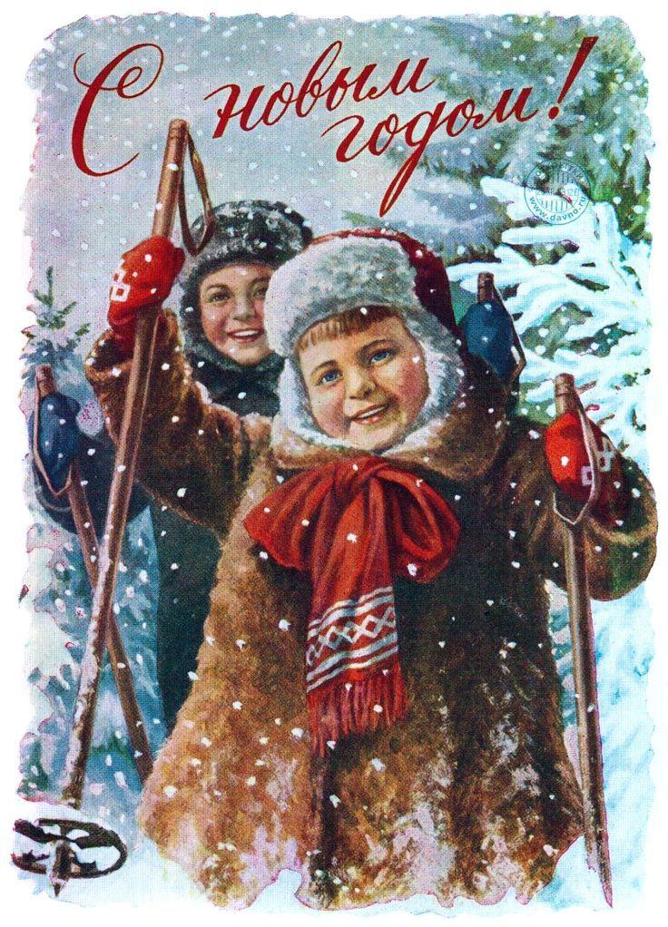 Открытка с сайта Davno.ru рубрики Новогодние открытки по теме ретро, дети, Гундобин с новым годом. Художник: Гундобин.