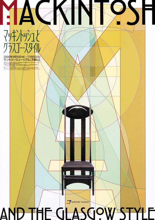 Charles Rennie Mackintosh, Pioneer of the Arts & Crafts Movement in England