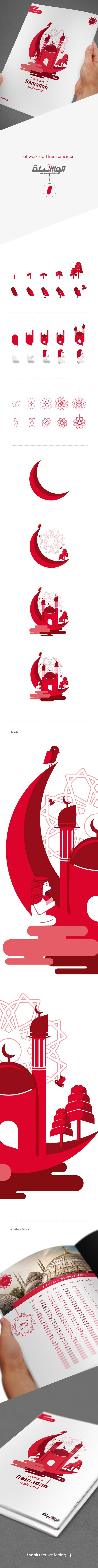 Ramadan Supplement Cover by Adeeb Ramadan, via Behance