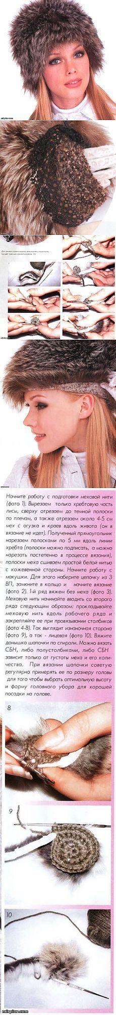 Меховое Вязание.
