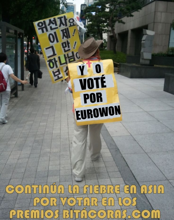 Eurowon is the stairway to heaven