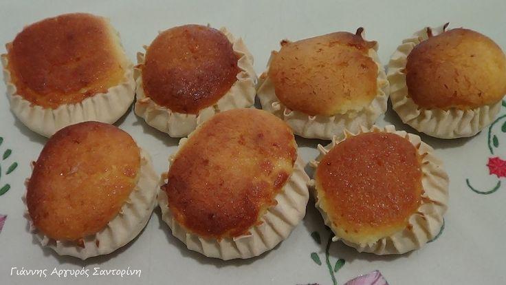 Μελιτίνια! Το απίθανο παραδοσιακό και πασχαλινό γλυκό της Σαντορίνης!