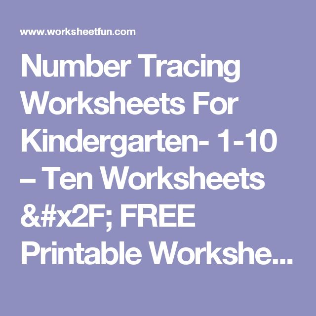 1000+ ideas about Free Worksheets For Kindergarten on Pinterest ...