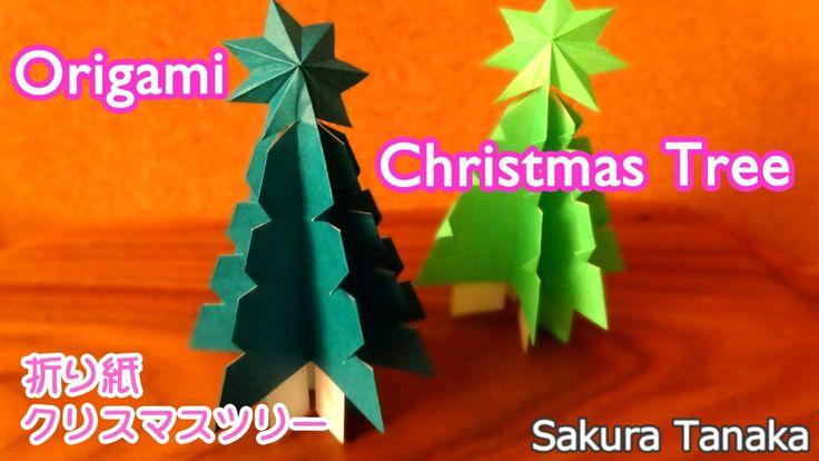 Origami Christmas Tree / 折り紙 クリスマスツリー 折り方