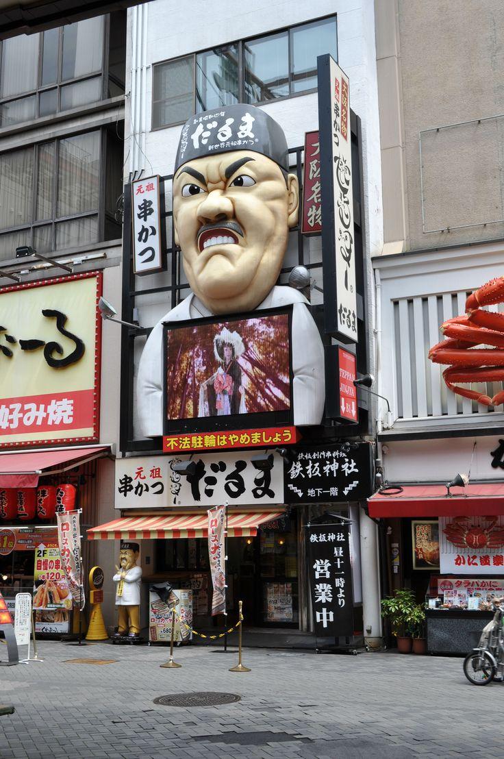 Kushi-katsu restaurant 'Daruma', Doutonbori, Osaka, Japan
