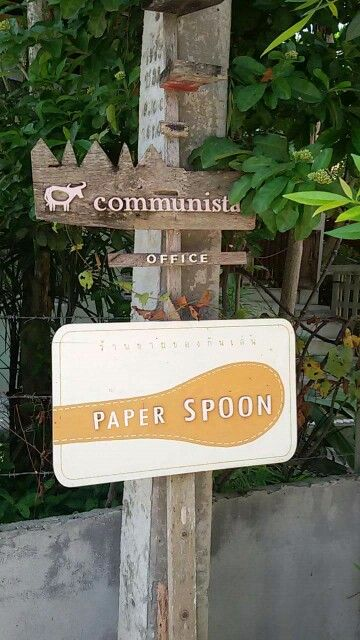PAPER SPOON;~ #CHIANGMAI #THAILAND