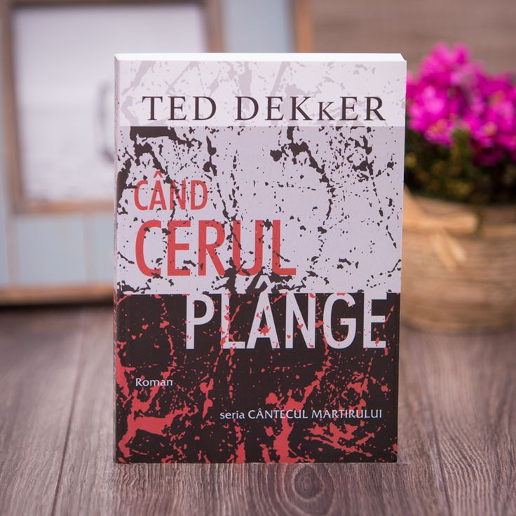 """""""La ce folosește iubirea noastră dacă nu o folosim?"""" """"A încerca să iubești fără să mori nu are nici un înțeles.""""- Ted   Dekker, Când cerul plânge"""