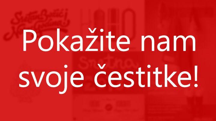 http://dizajnsvakidan.com/i-ove-godine-zelimo-vidjeti-vase-cestitke/