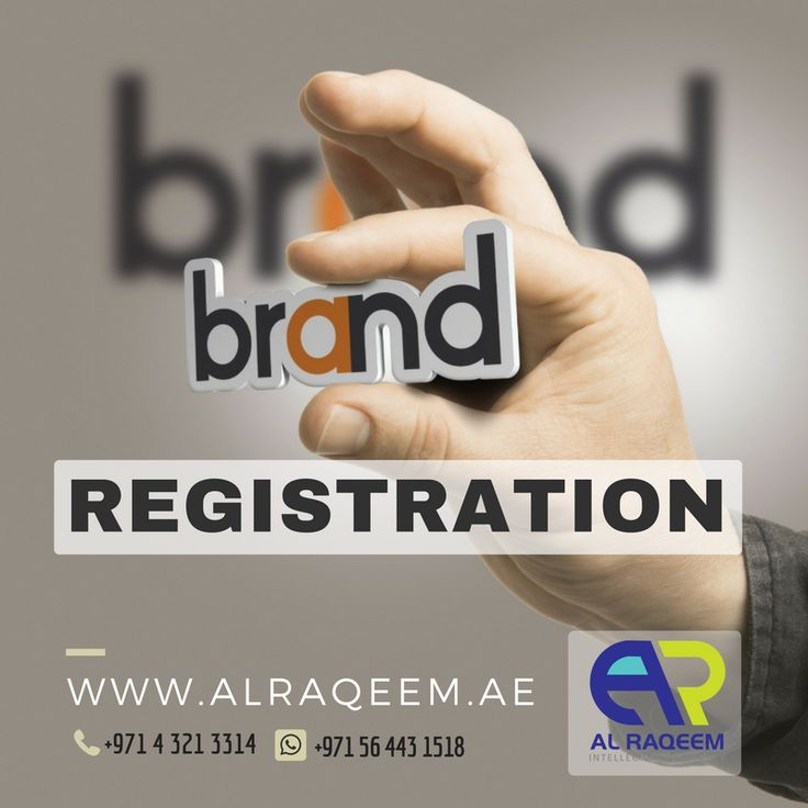We offer BRAND NAME REGISTRATION To know more about Brand Names you're free to contact us! 📞📱Whatsapp/call: +971564431518 📧 email: gemyca@alraqeem.ae 🌏 www.alraqeem.ae #worldwide #register dubai #uae #business #lawyer #government #license #alraqeem #intellectualproperty #intellectual #law #rights #identiy #brand #name #symbols #devices #signatures #labels #owners #man #men #women #unregistered #owner #service #setup #businessdubai #patent #brandname