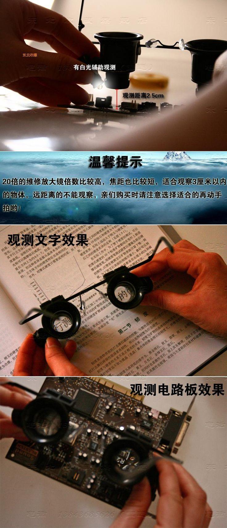 20 бинокулярного увеличитель увеличительного стекла типа белых светодиодных лампы обслуживание увеличительное стекло бис - Глобальные станции Taobao