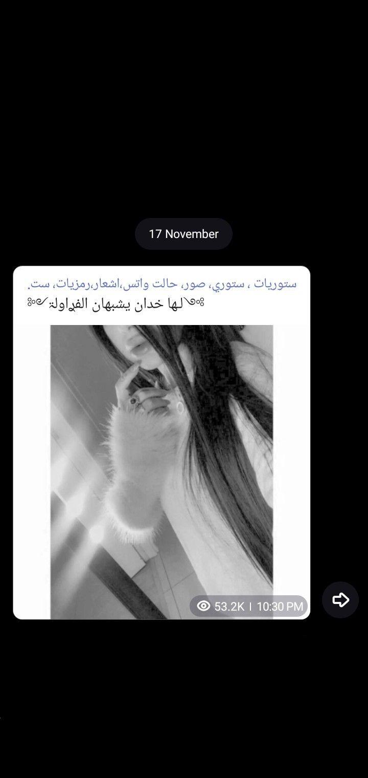 صور ثورة 25 اكتوبر العراق بغداد رمزيات بنات مقولات اجنبية مقولات عربية سماء افلام اكل طعام رمزيات بنات رمزيات تلي غزل عراقي كلام حب Movie Posters Poster Movies