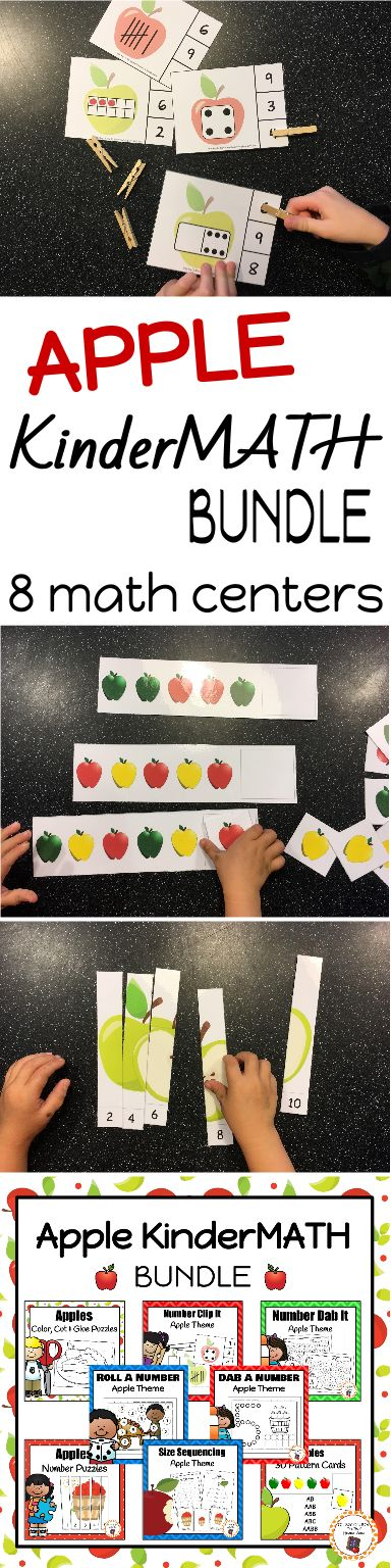 8 hands on apple themed math centers! Your kinderkids will love working with then engaging activities during your apple theme!