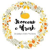4fresh.ru – интернет-магазин натуральных товаров – Купить живую органическую косметику ручной работы в Москве