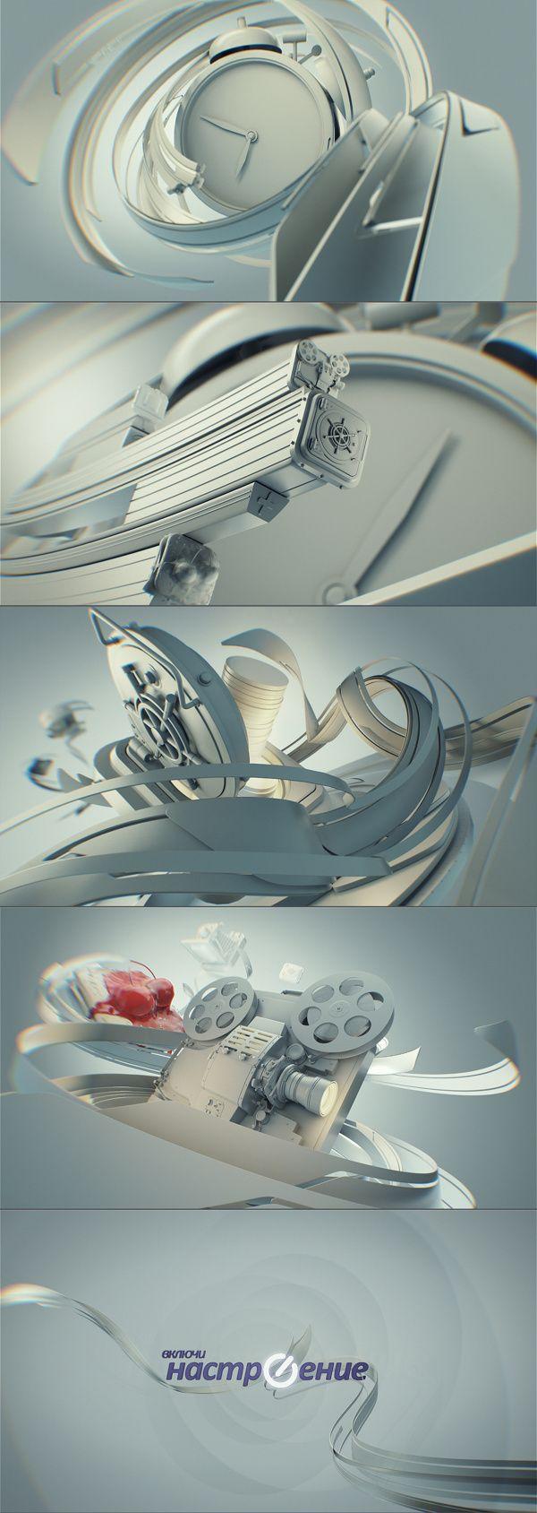 TVC Mood by N3 Design , via Behance