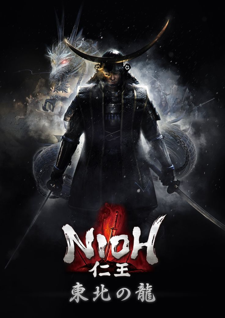 Nioh to add high-difficulty missions in late March PvP in late April; first DLC details #Playstation4 #PS4 #Sony #videogames #playstation #gamer #games #gaming