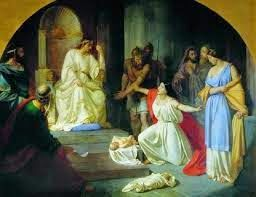 Every filla, Every vibe !!!: QUESTIONING THE WISDOM OF SOLOMON.