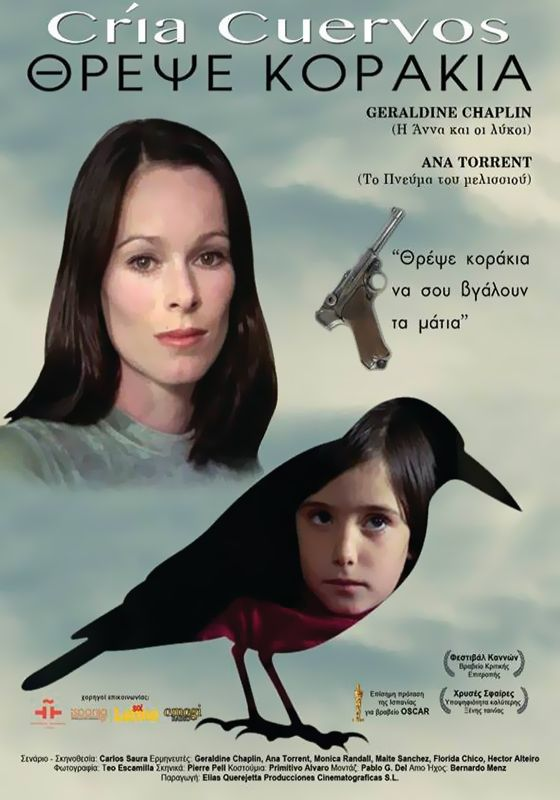 Geraldine Chaplin and Ana Torrent in Cría cuervos (1976)