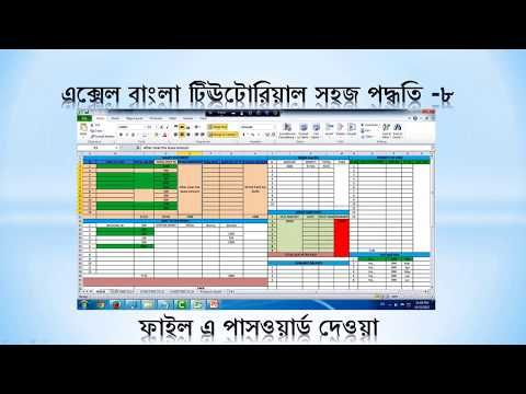 Excel spreadsheets for neuropsychological tests