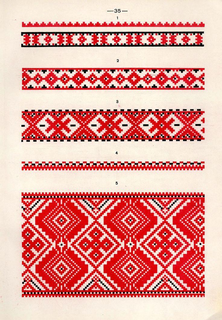 https://flic.kr/p/fQaKbv   Белорусский народный орнамент - 1953_83   Belarusian ethnic embroidery