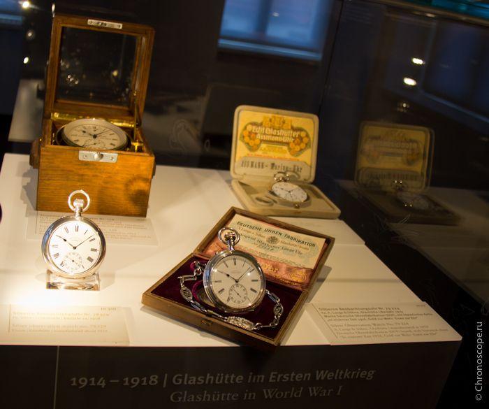 Карманные серебряные часы для офицеров и морские хронометры для навигации и запуска торпед. Немецкий музей часов в Гласхютте