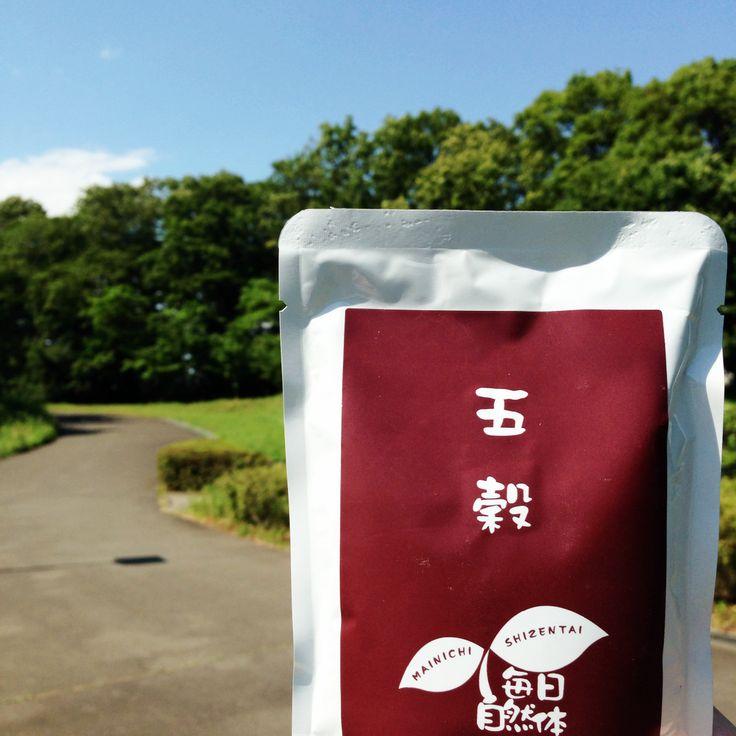 五穀粥 | gokoku
