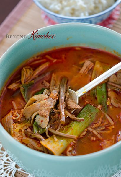 One of my fave Korean soups and have never made it..maybe I will now. yum. Spicy Beef Brisket Soup-Yukgaejang
