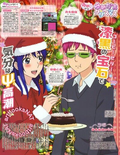 Saiki Kusuo no Psi nan || I ship saiki kusuo x takahashi kokomi so hard . Because, i think kokomi is the only girl who can make saiki speechless