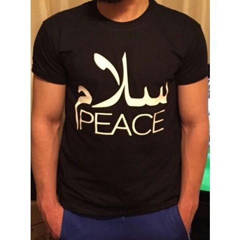 Salaam Muslim Islamic Tee Shirt✖️More Pins Like This One At FOSTERGINGER @ Pinterest✖️