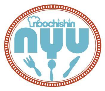 "Logo design for the restaurant ""NYU""  - Nakameguro,Tokyo"