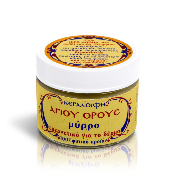 The wax-cream with myrrh soothes and hydrates the skin while protecting it from dryness, irritation, rashes. It is suitable for mild skin inflammations and callus since it acts against the free radicals. A product of Mount Athos / Η κεραλοιφή με μύρρο μαλακώνει, ενδυατώνει και τονώνει το δέρμα, δίνοντάς του λάμψη και ευεξία ενώ το περιποιείται από τη ξηροδερμία. Είναι κατάλληλη για ήπιες φλεγμονές του δέρματος αφού δρά ενάντια στις ελεύθερες ρίζες. Προϊόν Αγίου Όρους.