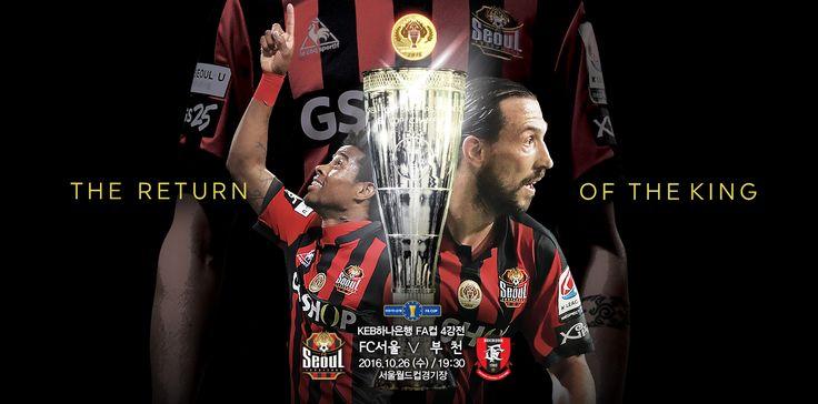 2016 Match Poster vs Bucheon online ver. #fcseoul #football #soccer #sports #poster #design