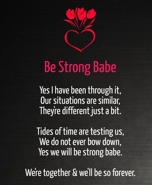 poems in security relationship quotes