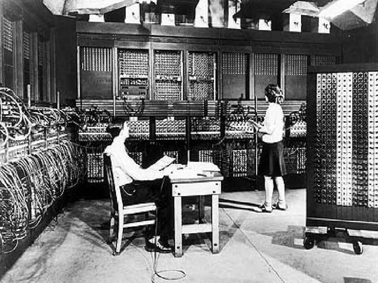 История первого компьютера картинки