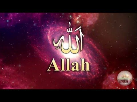 Meaning of Allah : الله   What does Allah mean?   Allah true translation by Revealer TV - YouTube
