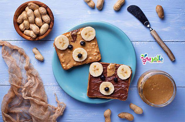افضل 10 وجبات فطور صحي للاطفال للمدرسه افكار لعمل فطور صحي للاطفال بالعربي نتعلم Food Cheese Breakfast