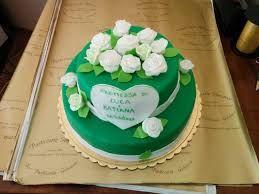 Risultati immagini per torte promessa di matrimonio
