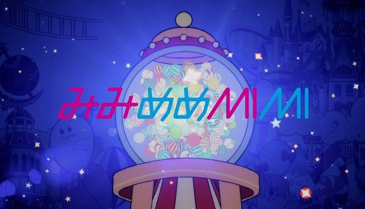 視聴覚ユニットみみめめMIMI | センチメンタルラブ | LIGHT THE WAY DESIGN OFFICE #mimimememmimi #みみめめMIMI #センチメンタルラブ #MV #PV #movie #video