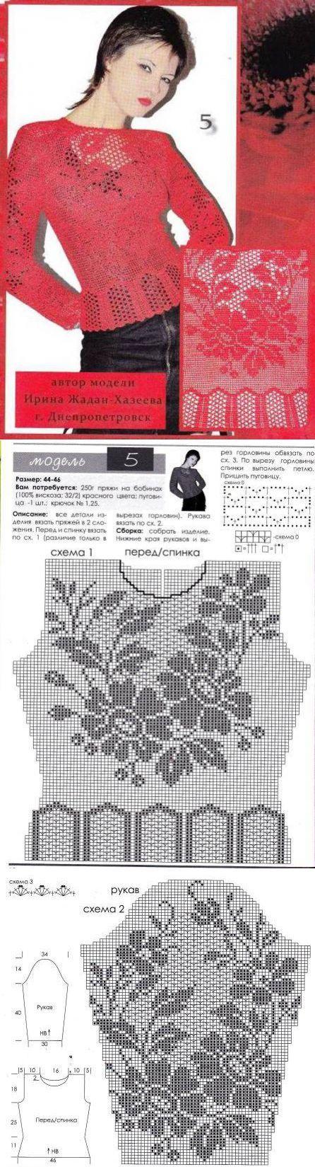 Красивая блузка в филейной технике..