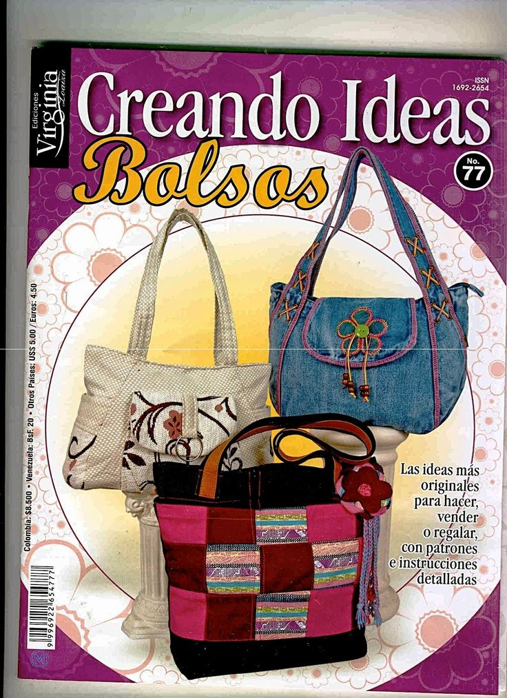 Molds bags - Courses and tutorials craft