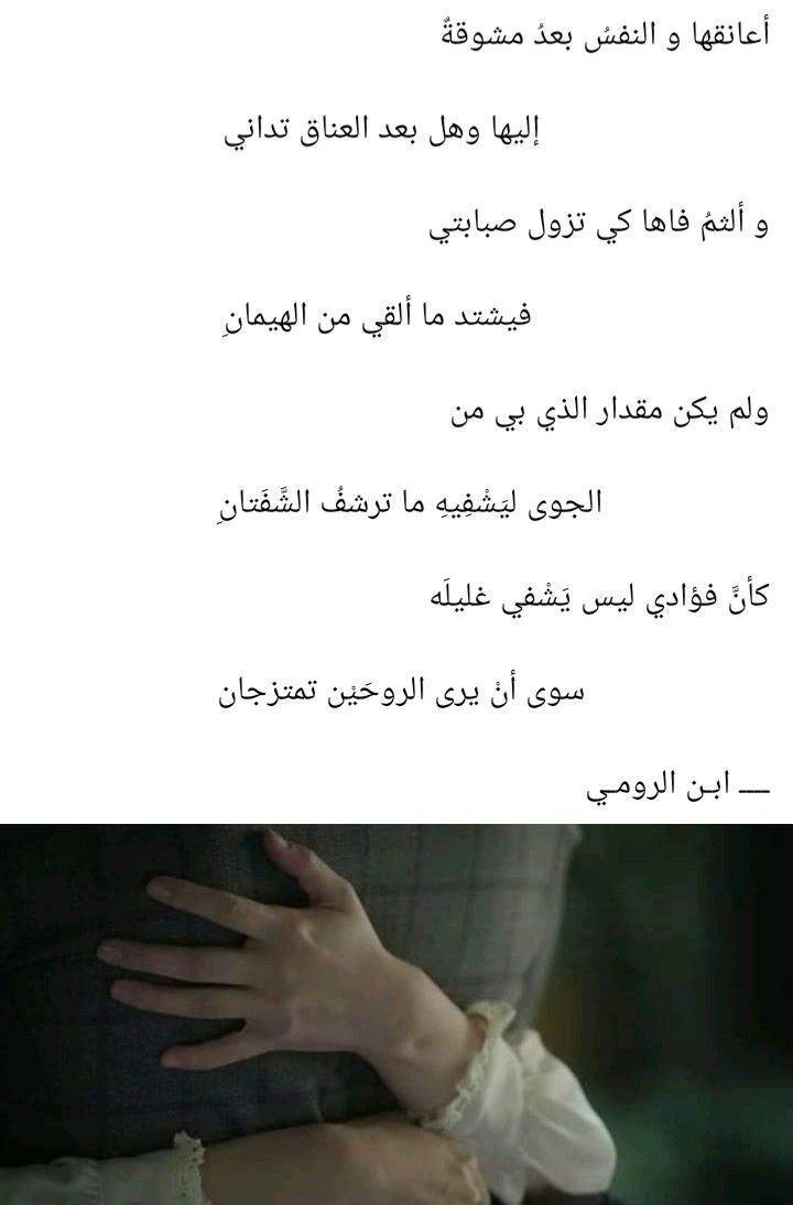 Pin By Walaa Mohamead On Love Quotes Deep Talking Quotes Quotes