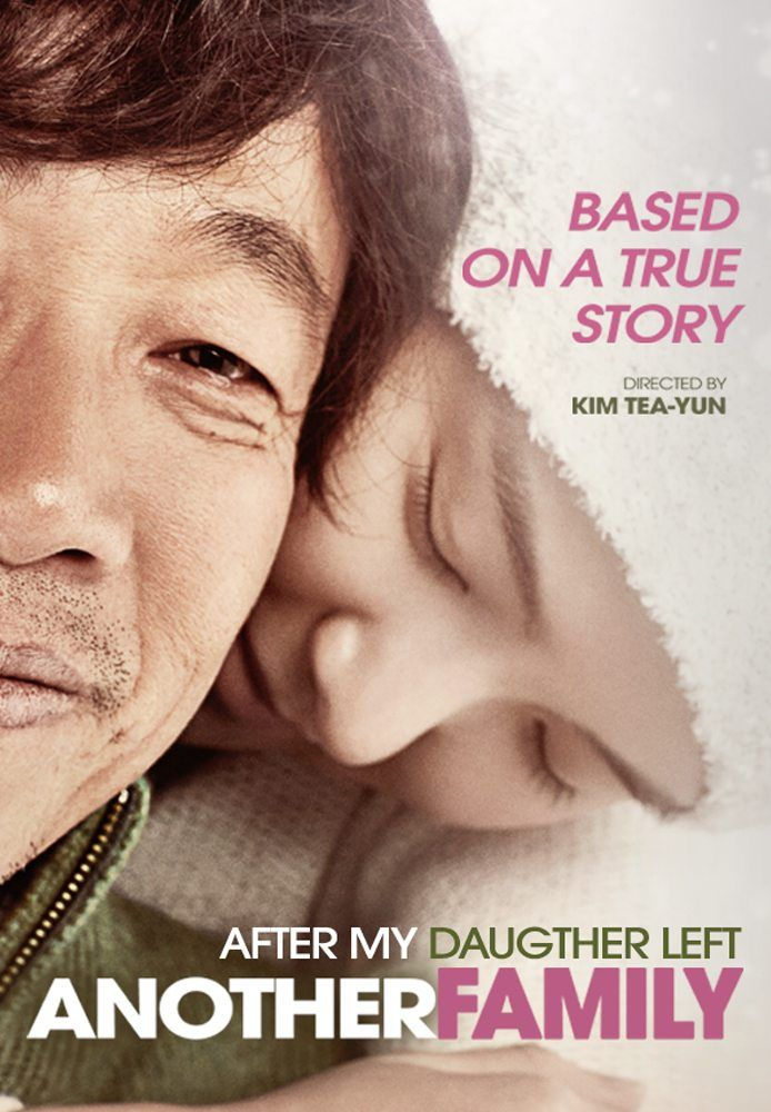 Watch Korean Drama Movies with Inspirational Online Free