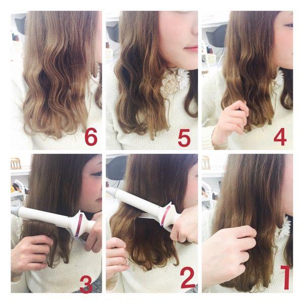 【波ウェーブ】作れますか? 波ウェーブとは… こんな巻き髪のことです。 最近のルーズな質感にはもってこいのアイ…