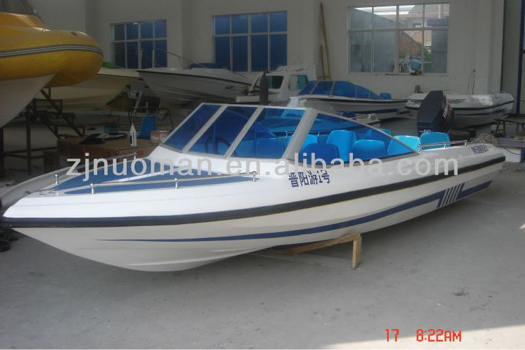 Fiberglass speed boat for sale with 8 persons $0~$10000