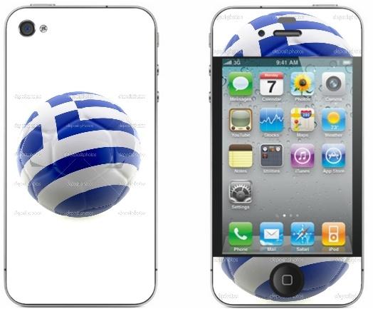 iphone4 skin - 50 ron inclusiv transport