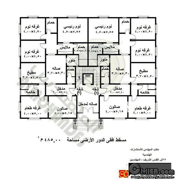 مخطط عماره شقتين E1 Family House Plans Apartment Floor Plans House Layout Plans