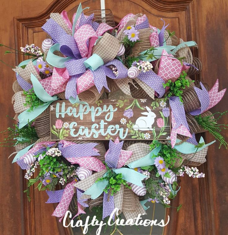 Happy Easter Wreath Spring Floral Wreath Easter