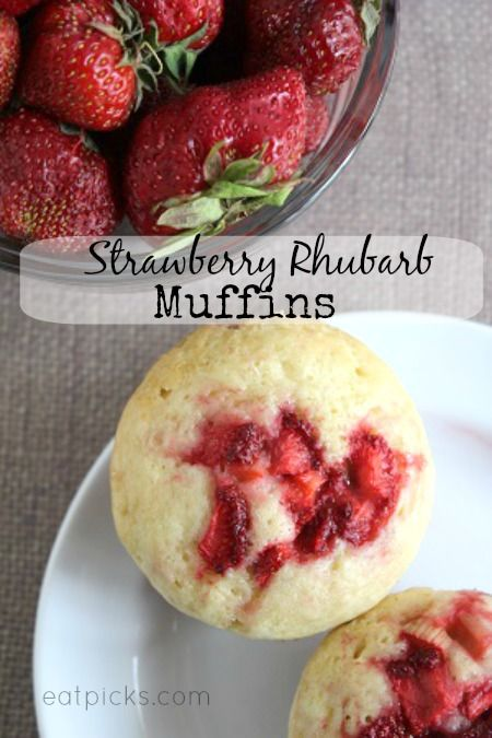 For a delicious  breakfast or snack make this strawberry rhubarb muffin!